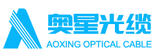 Aoxing Optical Communication Equipment Co.Lit